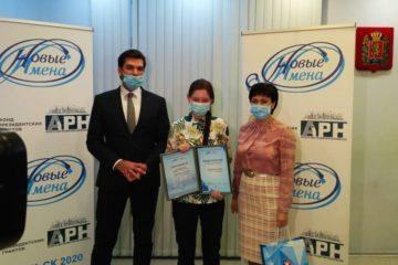 Четверо юных норильчан стали стипендиатами конкурса талантов «Новые имена»