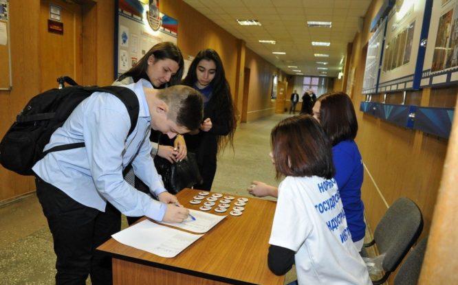 В Норильском индустриальном институте и политехническом колледже учатся почти 2500 студентов