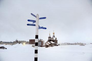 В Норильске закончилась полярная ночь
