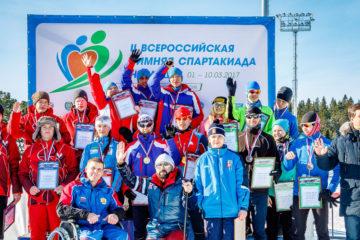 Талисманом III Всероссийской зимней спартакиады инвалидов стал пингвин Лаки