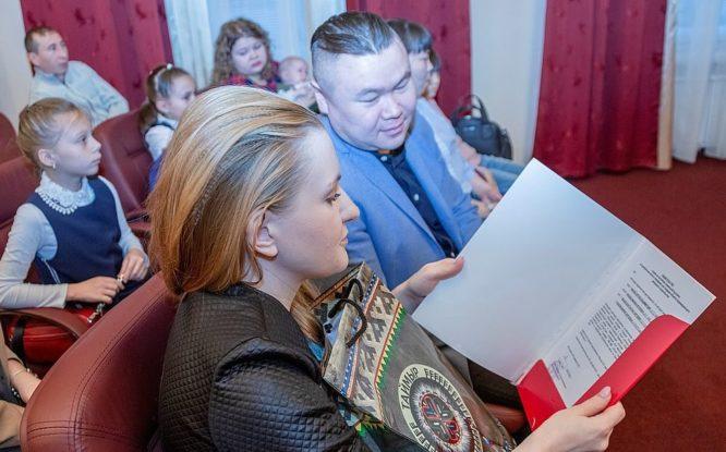 Молодым семьям Таймыра вручили жилищные сертификаты