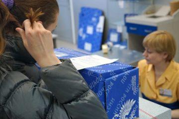 Норильчане могут планировать свой визит в почтовое отделение