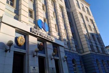 «Норникель» не будет обжаловать решение суда в отношении инцидента с разливом дизельного топлива