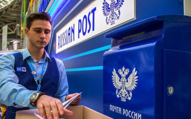 В нашем регионе отделения «Почты России» изменят график работы