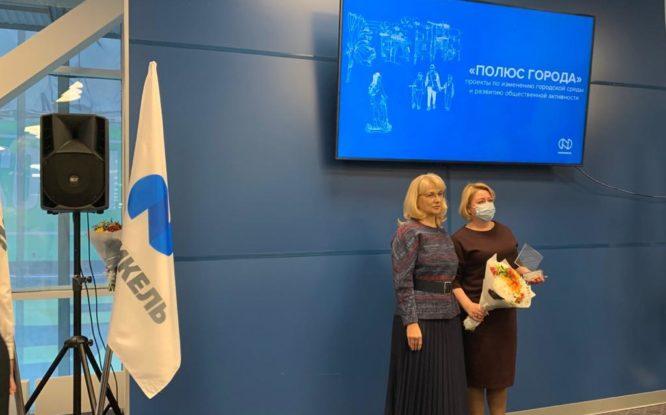 Четыре учреждения Кайеркана победили в конкурсе «Мир новых возможностей»