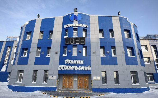 «Норникель» продолжает работы по остановке притока воды на рудниках «Октябрьский» и «Таймырский»