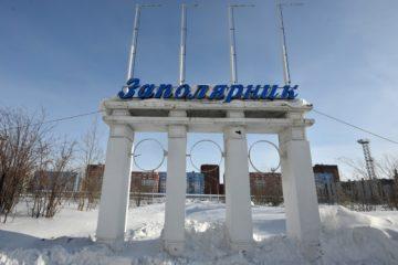 На стадионе «Заполярник» возобновили массовые катания на коньках