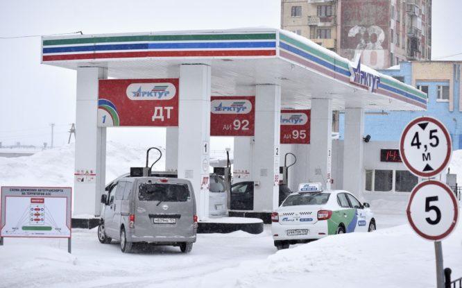 Топливо в России может подорожать на 14 процентов