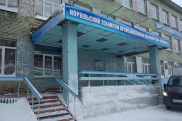 В Норильске появится профильный класс электромонтеров