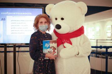 Книгу о медведице Айке представили на фестивале «Северный Арбат»