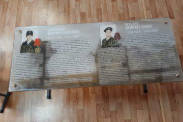 В Норильске появилась еще одна парта героя