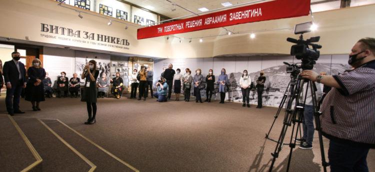 Музей Норильска приглашает на выставку «Битва за никель»