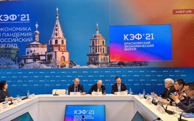 Анатолий Цыкалов: «Коренные народы нуждаются в крайне деликатной поддержке»