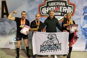 Норильчане стали победителями и призерами Кубка мира по пауэрлифтингу