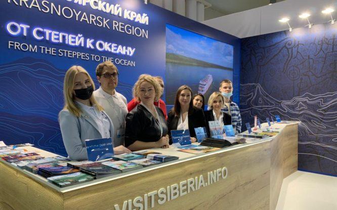 Норильчане участвуют в международной выставке «Интурмаркет»