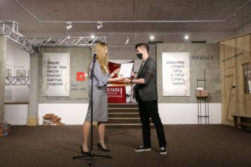 В Норильске поздравили сотрудников музейно-выставочного комплекса