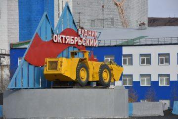 На «Октябрьском» полностью восстановили добычу руды
