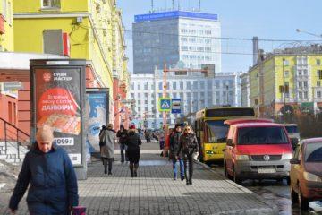 В России упростили предоставление социальной поддержки