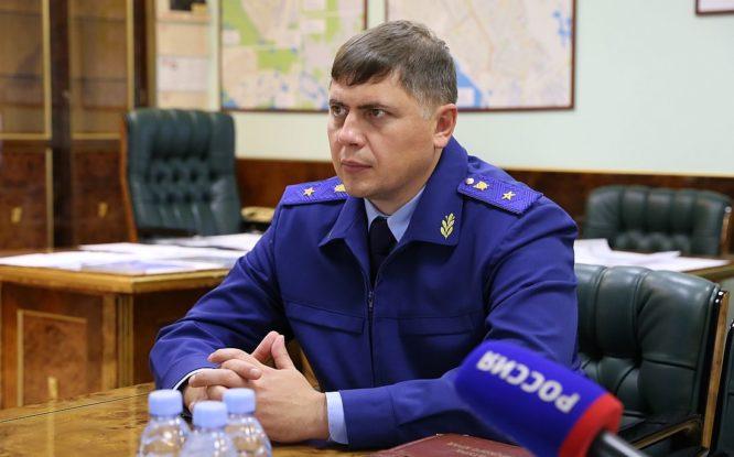 Прокурор Красноярского края проведет прием в Норильске