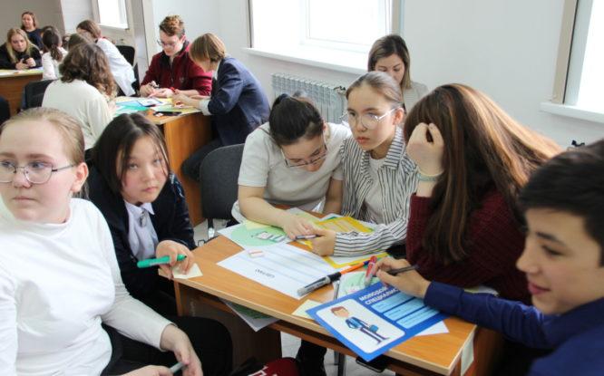 Со школьниками Таймыра провели тренинг профессионалы бизнес-образования
