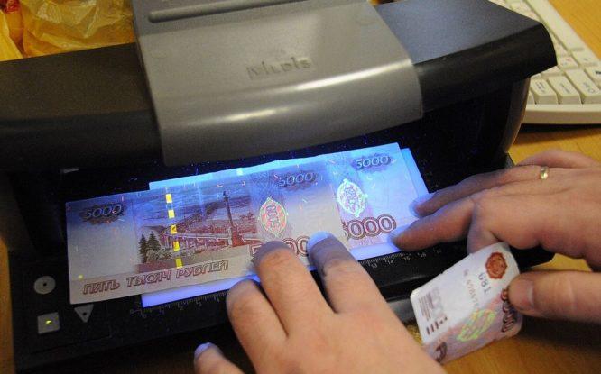 В Красноярском крае стали чаще выявлять фальшивые банкноты