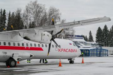 «КрасАвиа» организует трансфер из аэропорта Барнаул в Белокуриху