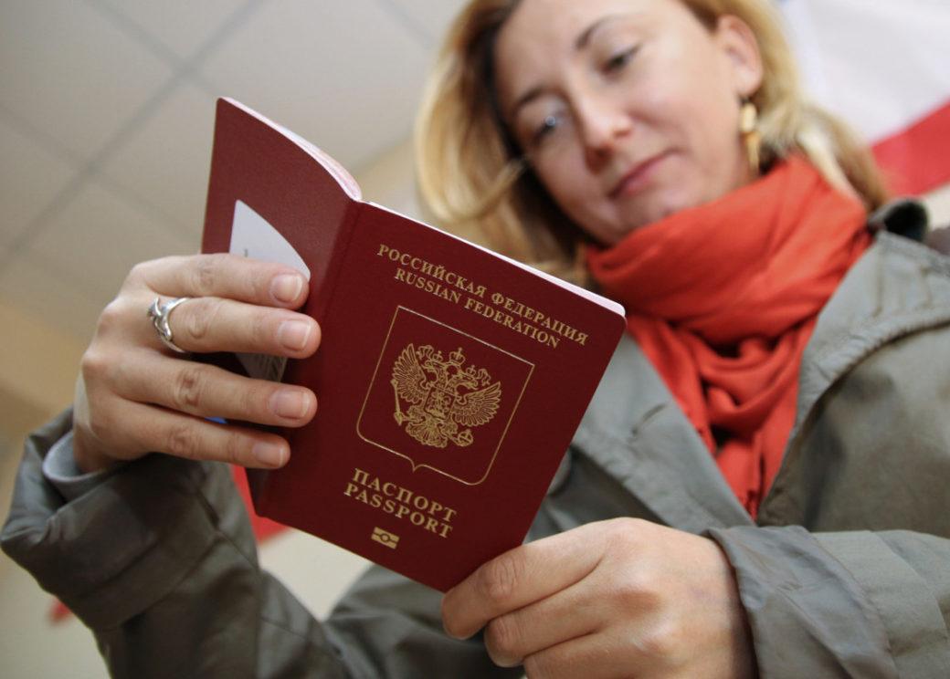 Россиян будут регистрировать на «Госуслугах» автоматически