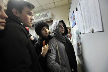 Подростки Красноярского края рассчитывают на зарплату в 40 тысяч рублей