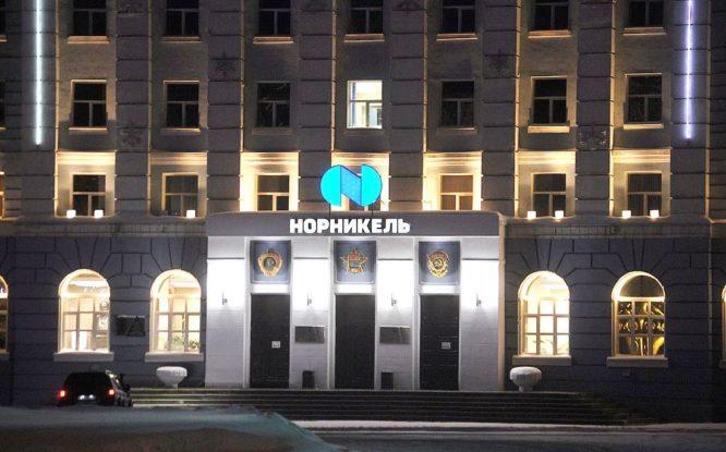 Forbes: «Норникель» стал второй по прибыльности компанией России»