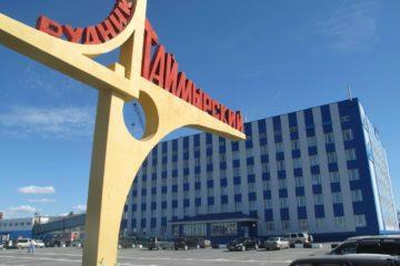 Идея работника рудника «Таймырский» сэкономит 4,5 миллиона рублей в год