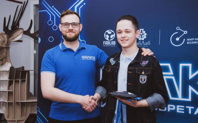 Юные изобретатели из Норильска и Дудинки победили в конкурсе IMAKE