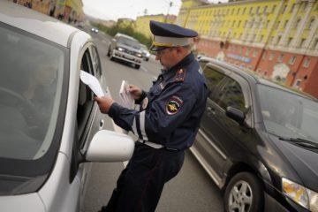 Водителям грозят новые штрафы