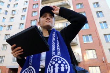 Всероссийская перепись населения пройдет в октябре