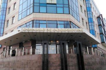 «Норникель» оспорит новый иск Росрыболовства в суде