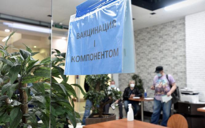 Пункт вакцинации в «Арене» временно закрыли, но волноваться не стоит