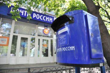 Сегодня в мире отмечают День почтового ящика