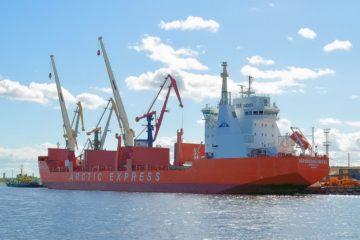 В Проектном офисе развития Арктики обсудили международное значение Севморпути