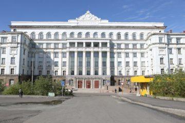 НГИИ объявил дополнительный набор на бюджетные места