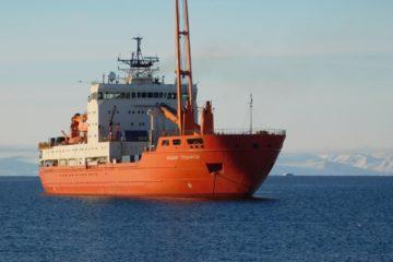 В Мурманске стартовала экспедиция по изучению арктических морей и островов