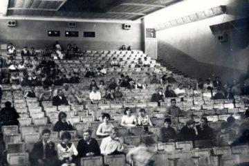 Кинотеатру имени Ленина сначала хотели дать название «Мир»