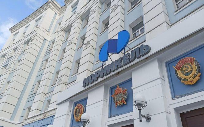 «Норникель» назвали самым дорогим металлургическим брендом России