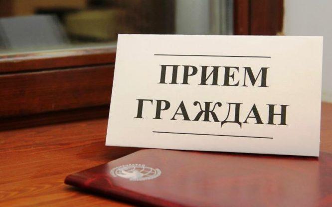 Замглавы краевого Минздрава будет принимать граждан в Норильске