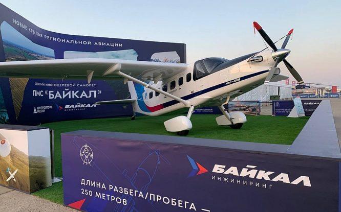«КрасАвиа» планирует опробовать одномоторные самолеты для Севера