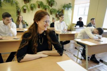 Стали известны направления тем итогового сочинения для выпускников школ