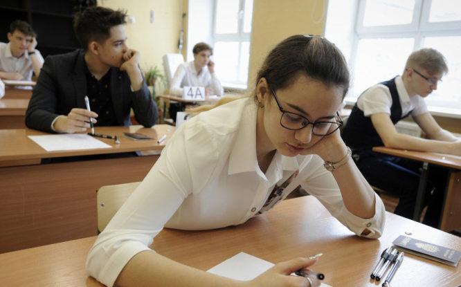 Полный отказ от ЕГЭ может снизить качество образования