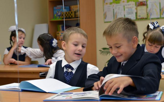 Заявления на «школьные» выплаты принимают до 1 ноября