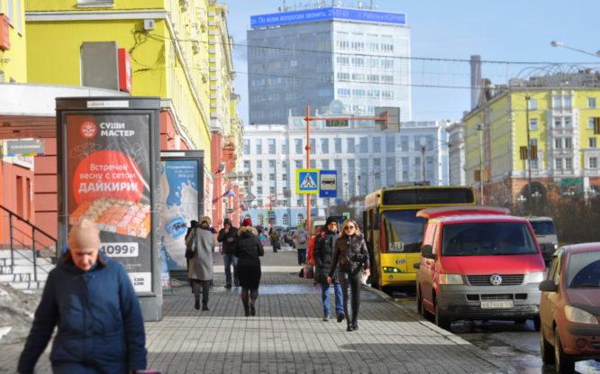 В автобусах Норильска внедрили систему бесконтактной оплаты