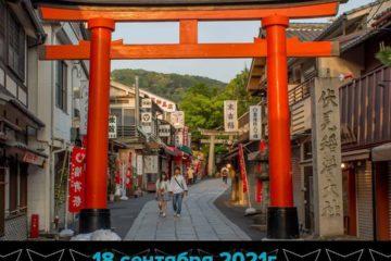 В Норильске пройдет первый фестиваль японской культуры