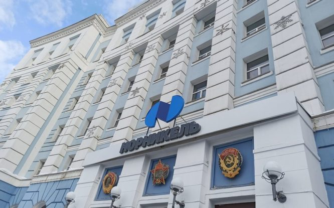 «Норникель» проведет переговоры с Росрыболовством о мировом соглашении