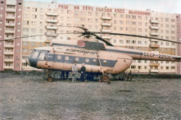 В конце 1980-х годов популярным аттракционом был вертолет